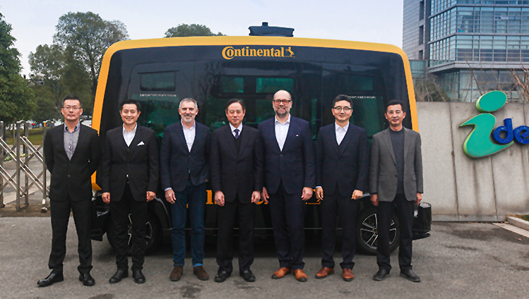 Continental and EasyMile Collaborate with Shanghai Jiading Industrial Zone